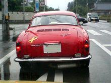 今日の旧車