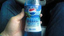 ブルーな・・・