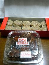 551蓬莱の肉団子と焼売