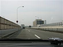 【BNR32】 Shizuoka City Shimizu Word