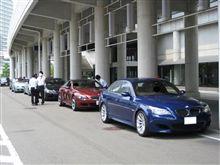 BMW Selection Days 2008