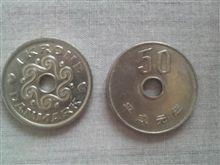 50円??
