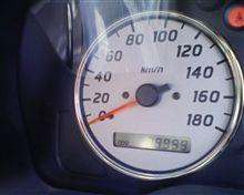 8万キロ・・・・・