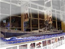 戦艦「大和」の巨大模型