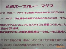 才ノヽ∋ーっ♪ヾ(・ω・ `*)【16.June.2008】