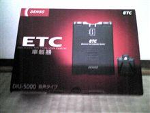 初ETC!!
