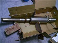 ミサイル型筒到着