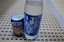 奄美黒糖焼酎