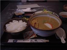 カレーうどん定食(三朝)