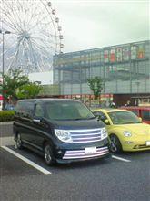 いざ大阪へ往復1000キロ