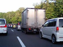 サミット渋滞