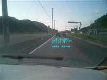 秋田県⇒青森県 国道7号線 ウザく 非常識な 黒 エスティマ! 結果 快勝&圧勝!