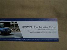 BMWからイベントの案内・・・o(▼_▼θ
