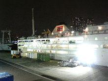竹芝客船ターミナル (竹芝桟橋)