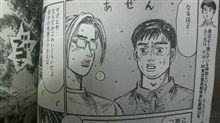Vol.523  成長