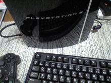PS3からブログアップ