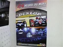 ル・マンの2008年ポスター