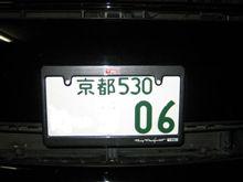 TRD風ナンバープレートカバー