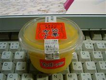 今宵もマンゴーシリーズ ソノ26