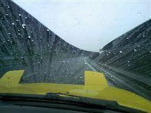 雨降りです。
