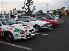 探しています WRCレプリカ!