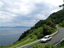 新井崎海道