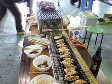 BBQで、いのしし肉と遭遇~!