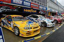 6/28 フォトギャラリー 「2008 D1 Grand Prix Rd.4 Okayama -Versus Battles-」