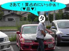 香川で噂ホ○トがやってきました。 (爆)