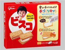 こんばんは(^_^)/      歴史有るお菓子を手作りしてみませんか(^_^;)。
