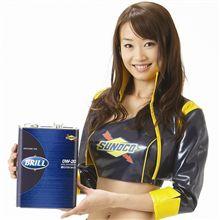 SUNOCOから「Formula Nippon 観戦チケット」プレゼント!