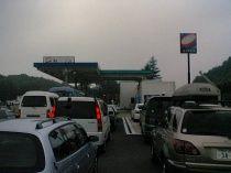 迷惑な渋滞!