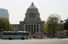 道路交通法改正案