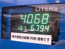 燃費の記録簿(107回目)