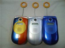 キッズ携帯電話 ドコモ 子供用