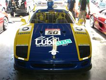 2008 Ferrari Trophy 第3戦 岡山国際サーキット