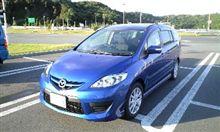 新車キタ━━゚+.ヽ(≧▽≦)ノ.+゚━━ ッ ! ! !