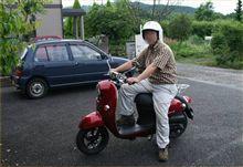 30年ぶりにバイク