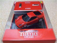 REALDRIVE nano F430