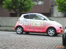 錯覚(*´Д`)y─┛~~ 【8.July.2008】