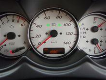 一ヶ月or1000km