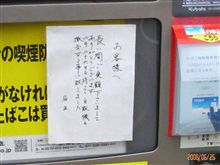 健康♪(´∇`)【11.July.2008】