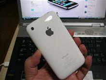 iPhone 3G 白、きれいです!