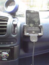 iPoneとカーステレオをつないでみた。