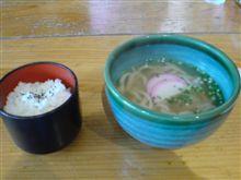 お昼にします