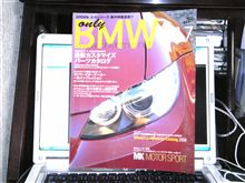 only BMW