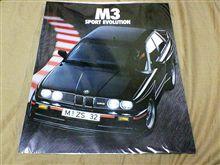 E30M3スポエボのカタログが・・・
