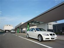 BMW三ノ宮店へ=3