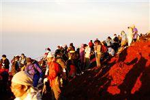 富士山 登頂 そして御来光20080720 ただいま帰りました!(=^・^=)v!