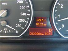 JUST・・・3,000km  (^_^)∠※